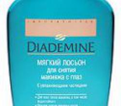 Мягкий лосьон для снятия макияжа с глаз от Diademine