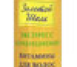 Экспресс кондиционер «Золотой шелк» против ломкости волос от Народные Промыслы
