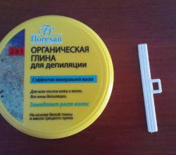 Органическая глина для депиляции 2 в 1 с эффектом минеральной маски Формула: 166 от Floresan