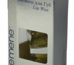 Биовоск для губ с экстрактом ромашки от DNC (1)
