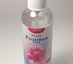 Розовая вода от Душистый мир