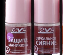 """Средства для ногтей """"Защита маникюра"""" и """"Зеркальное сияние"""" от Eva"""