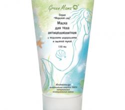 Маска для тела антицеллюлитная с морскими водорослями и овсяной мукой от Green Mama