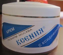 """Крем для тела """"Ксения"""" от Рефарм-Москва"""
