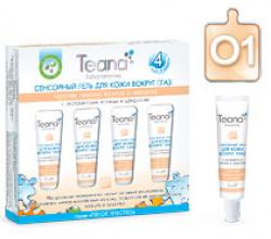 Сенсорный гель для кожи вокруг глаз с экстрактами иглицы и цекропии от Teana