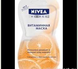 Витаминная маска для лица от Nivea