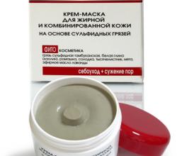 Крем-маска для жирной и комбинированной кожи лица на основе сульфидных грязей от КОРА