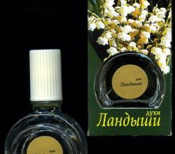 """Духи """"Ландыш""""от Крымской Розы"""