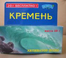 """Активатор воды """"Кремень"""" от Целитель"""