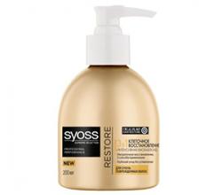 """Интенсивная маска-флюид для волос 3в1 """"Клеточное Восстановление"""" Syoss Supreme Selection Restore от Schwarzkopf"""