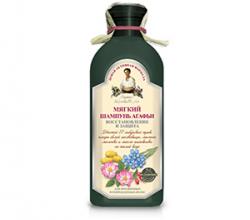 Мягкий шампунь Агафьи Восстановление и защита от Рецепты бабушки Агафьи