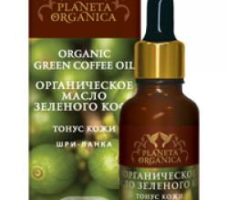 Органическое масло зеленого кофе от Planeta Organica