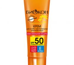 """Солнцезащитный крем """"Максимальная защита"""" для особо чувствительных участков лица SPF50 от Биокон"""