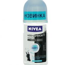 """Дезодорант-антиперспирант """"Невидимая защита для черного и белого"""" от Nivea"""