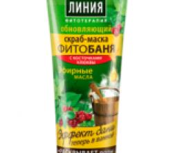 """Обновляющий скраб-маска """"Фитобаня"""" от Чистая линия"""