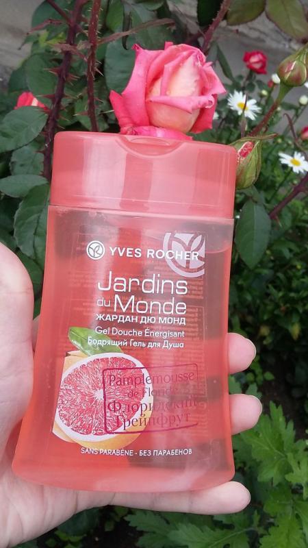"Гель для душа Jardins du Monde ""Флоридский грейпфрут"" от Yves Rocher"