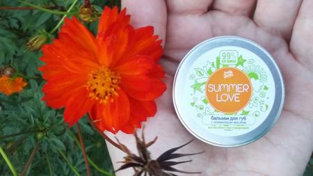Бальзам для губ Summer love Preety garden от Уральская мыловаренная мануфактура