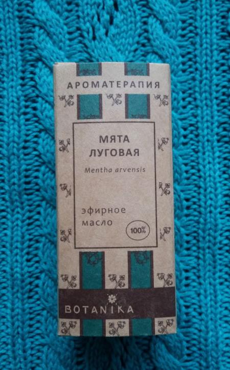 """Эфирное масло """"Мята луговая"""" от Botanika"""