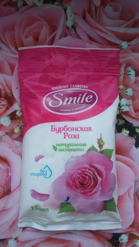 """Влажные салфетки """"Бурбонская роза"""" от Smile"""