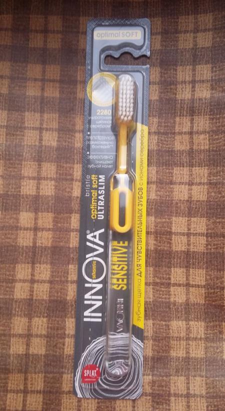Зубная щётка для чувствительных зубов с ионами серебра Optimal soft от Innova Sensitive