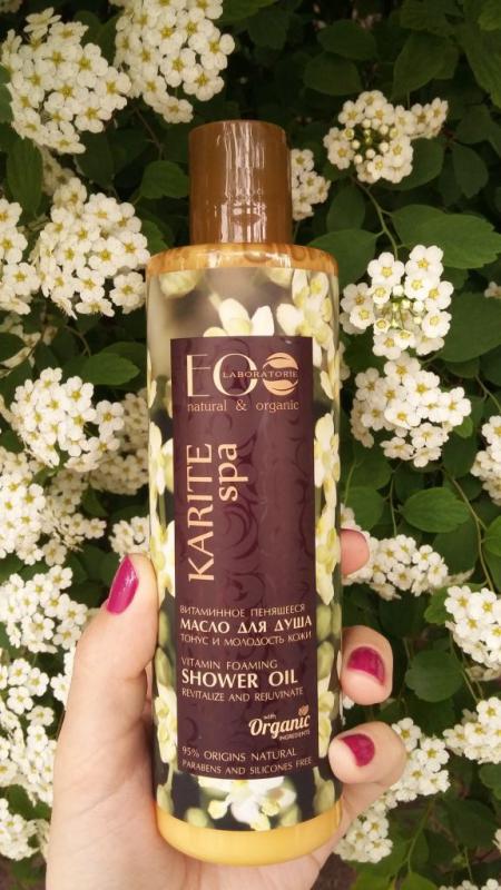 Витаминное пенящееся масло для душа Karite Spa от ECOLAB