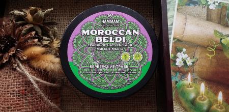 Марокканское натуральное травяное мыло Moroccan Beldi Берберские травы серии Hammam organic oils от Natura Vita