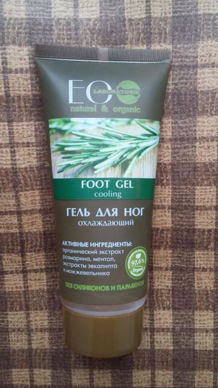 Охлаждающий гель для ног от EcoLab
