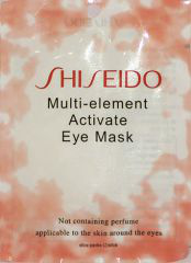 Мультивитаминная маска для кожи вокруг глаз SHISEIDO