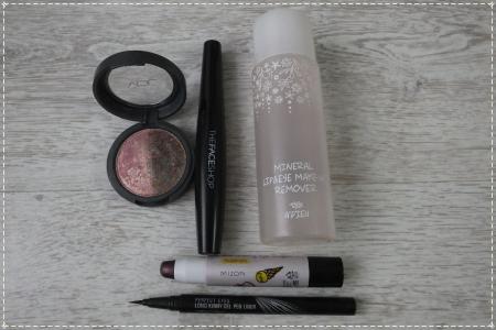 Минеральная жидкость для снятия макияжа с глаз и губ Mineral (Сладкая Роза) от APIEU