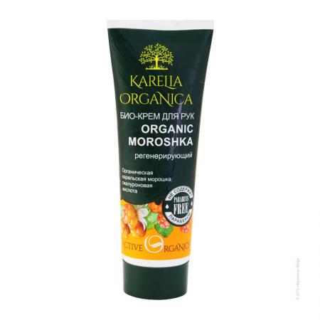 Био-крем для рук Organic Moroshka регенерирующий серии Karelia Organica от Фратти НВ