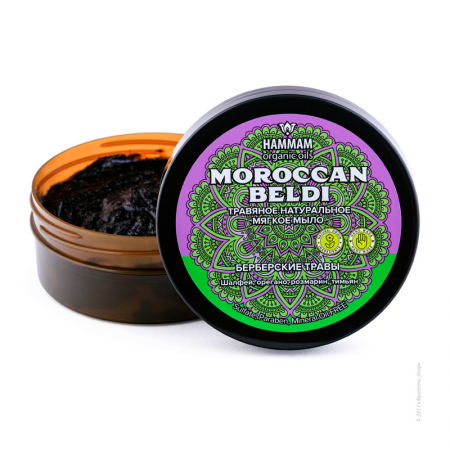 """Марокканское натуральное травяное мыло Moroccan Beldi """"Берберские травы"""" серии Hammam organic oils от Natura Vita"""