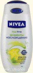 """Крем-гель для душа """"Моменты наслаждения"""" с молочком Алоэ-вера и ароматом тропических фруктов от Nivea"""