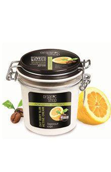 """Активный дневной крем для тела """"Похудение экспресс. Лимонный кофе"""" от Organic Shop"""