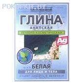 Глина Белая Анапская лечебно-косметическая от ФИТОкосметик