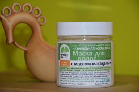 Маска для волос с маслом макдамии от мыловарни Живица