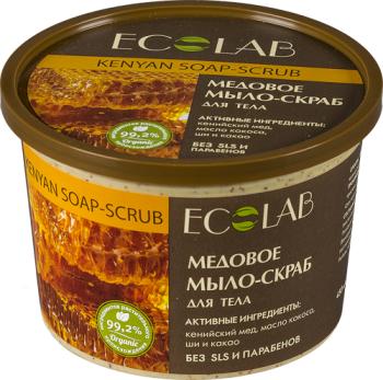 Медовое мыло-скраб для тела от ECOLAB