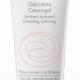 Керато - и себорегулирующий крем для молодой проблемной чувствительной кожи Cleanance K Cream-gel от Avene