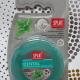 Инновационная зубная нить Dental floss от Splat Professional
