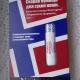 """Бальзам-помада для губ """"Норвержская формула"""" от Neutrogena"""