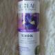 """Тоник для лица """"Глубокое очищение для проблемной и жирной кожи"""" от Ecolab"""