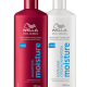 Шампунь и бальзам-ополаскиватель для волос Wella Pro Series Moisture от Wella
