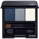 Тени-трио для век с шелковистой текстурой и эффектом сияния (оттенок GY901 Заснеженный пейзаж) от Shiseido