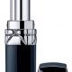 Помада-бальзам для губ Rouge Dior Baume (оттенок № 488 Primerose) от Dior