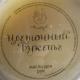 """Масло для рук """"Цветочный букет"""" от Мыловаров"""