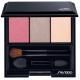 Тени-трио для век Luminizing Satin Eye Color Trio (оттенок RD711 Pink Sands) от Shiseido