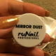 Зеркальная пыль для маникюра от ruNail Professional