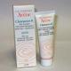 Керато- и себорегулирующий крем для молодой проблемной чувствительной кожи Cleanance K Cream-gel от Avene
