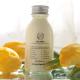 Ароматерапевтическое молочко для тела Calipso от Fresh Line