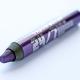Тени-карандаш 24/7 Glide-on Shadow Pencil (оттенок Delinquent) от Urban Decay