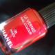 Лак для ногтей Le Vernis Nail Colour 08 Pirate от Chanel